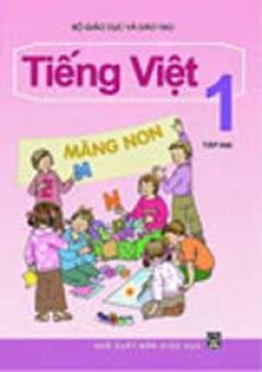 Bộ SGK Lớp 1 (Năm Học 2008 - 2009) Bộ 14 cuốn