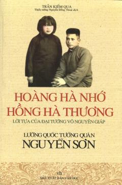 Hoàng Hà Nhớ, Hồng Hà Thương