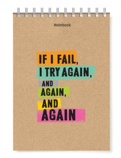 Notebook - If I Fail, I Try Again, And Again, And Again