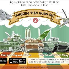 Bách Khoa Toàn Thư 3D - Tập 2: Phương Tiện Quân Sự