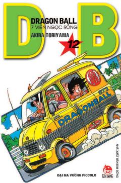Dragon Ball - Tập 12