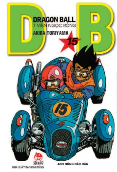 Dragon Ball - Tập 15