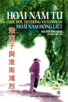 Hoài Nam Tử Cuộc Đời, Tư Tưởng Và Toàn Văn Hoài Nam Hồng Liệt - Tập 2