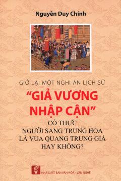 """Giở Lại Một Nghi Án Lịch Sử """"Giả Vương Nhập Cận"""" Có Thực Người Sang Trung Hoa Là Vua Quang Trung Giả Hay Không?"""