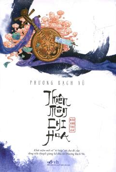 Thiên Môn Chi Hoa