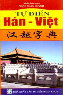 Tự Điển Hán - Việt