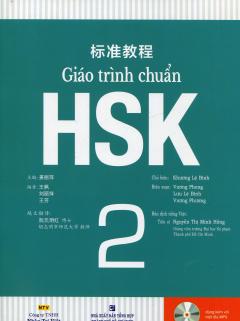 Giáo Trình Chuẩn HSK 2 (Kèm 1 CD)
