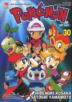 Pokemon Đặc Biệt - Tập 30