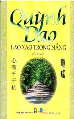 Lao Xao Trong Nắng