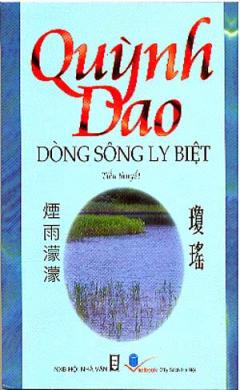 Dòng Sông Ly Biệt