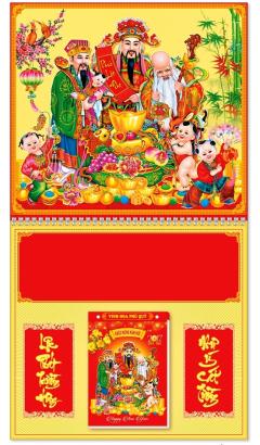 Lịch Lò Xo Giữa - Phúc Lộc Thọ (HT 94 - Gắn Bloc)