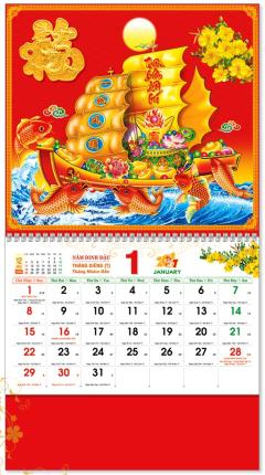 Lịch Lò Xo Giữa - Thuận Buồm Xuôi Gió (HT 97 - Gắn Bộ Số)