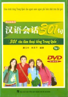 DVD 301 Câu Đàm Thoại Tiếng Trung Quốc - Tập 1