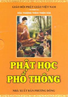 Phật Học Phổ Thông - Bìa Mềm (Hộp 3 Quyển)