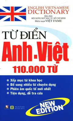 Từ Điển Anh - Việt (110.000 Từ) - Tái Bản 2016