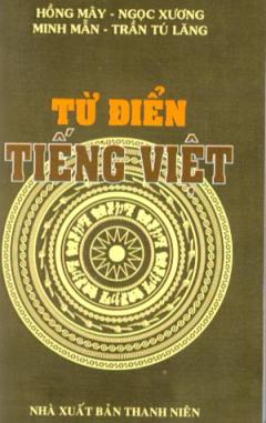 Từ Điển Tiếng Việt - Tái bản 03/08/2008
