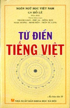 Từ Điển Tiếng Việt - Tái bản 10/08/2008
