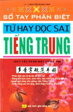 Sổ Tay Phân Biệt Từ Hay Đọc Sai Tiếng Trung (Quy Tắc Phân Biệt Từ Đa Âm)