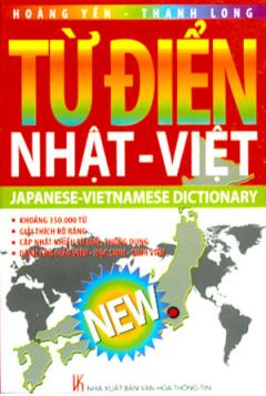 Từ Điển Nhật - Việt - Tái bản 09/08/2008