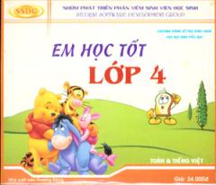Đĩa CD - Em Học Tốt Lớp 4 (Toán Và Tiếng Việt)