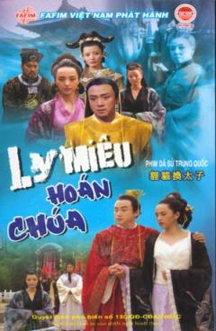 Lý Miêu Hoán Chúa - Phim Dã Sử Trung Quốc (Trọn Bộ 30 Tập/10 Đĩa DVD)