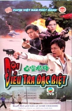 Đội Điều Tra Đặc Biệt - Phim Hồng Kông (Trọn Bộ 25 Tập/ 8 Đĩa DVD)