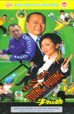 Oan Gia Tương Phùng - Phim Hồng Kông (Trọn Bộ 20 Tập/ 6 Đĩa DVD)