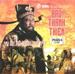 Bao Thanh Thiên - Phần 4: Vụ Án Xử Trần Thế Mỹ - Phim Trung Quốc (Trọn Bộ 13 Tập - VCD)