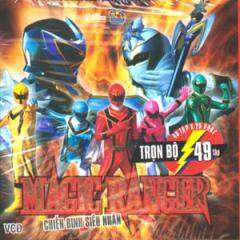 Magic Ranger - Chiến Binh Siêu Nhân (Trọn Bộ 49 Tập/ Hộp 24 Đĩa - VCD)