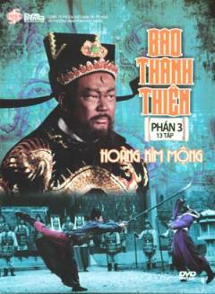 Bao Thanh Thiên - Phần 3: Hoàng Kim Mộng - Phim Trung Quốc (Trọn Bộ 13 Tập/ 7 Đĩa DVD)