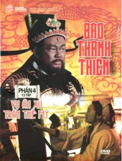 Bao Thanh Thiên - Phần 4: Vụ Án Xử Trần Thế Mỹ - Phim Trung Quốc(Trọn Bộ 13 Tập/ 7 Đĩa DVD)