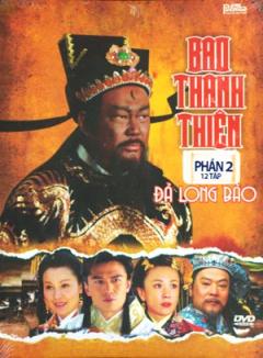 Bao Thanh Thiên - Phần 2: Đả Long Bào - Phim Trung Quốc (Trọn Bộ 12 Tập/ 6 Đĩa DVD)