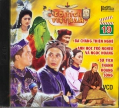 Cổ Tích Việt Nam (Tập 19 - VCD)