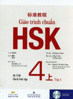 Giáo Trình Chuẩn HSK 4 - Tập 1 (Sách Bài Tập) - Kèm 1 CD