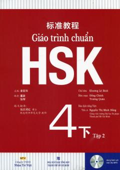 Giáo Trình Chuẩn HSK 4 - Tập 2 (Kèm 1 CD)