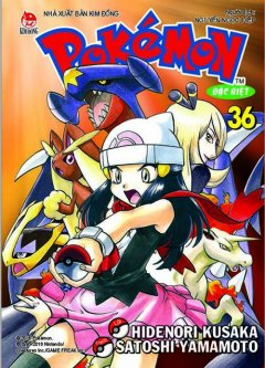 Pokemon Đặc Biệt - Tập 36