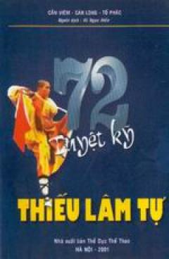 72 Tuyệt Kỹ Thiếu Lâm Tự