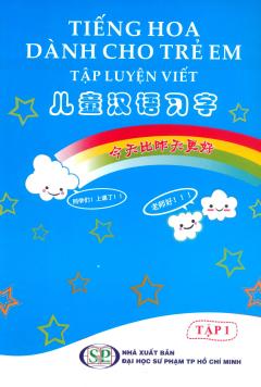 Tiếng Hoa Dành Cho Trẻ Em - Tập Luyện Viết