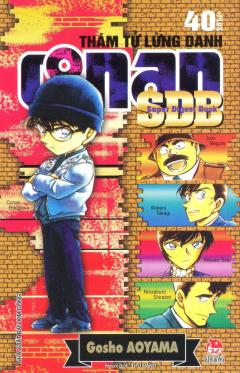 Thám Tử Lừng Danh Conan - SDB 40+ Plus