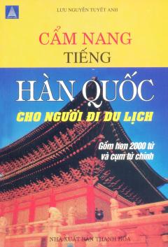 Cẩm Nang Tiếng Hàn Quốc Cho Người Đi Du Lịch (Gồm Hơn 2000 Từ Và Cụm Từ Chính)