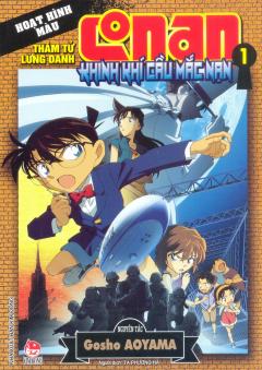 Thám Tử Lừng Danh Conan - Khinh Khí Cầu Mắc Nạn - Tập 1 (Hoạt Hình Màu)