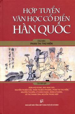 Hợp Tuyển Văn Học Cổ Điển Hàn Quốc
