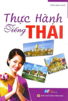 Thực Hành Tiếng Thái