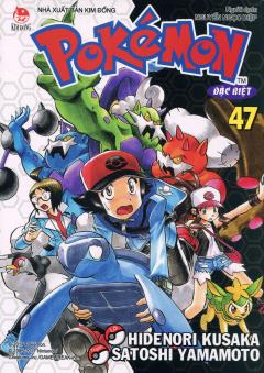 Pokemon Đặc Biệt - Tập 47