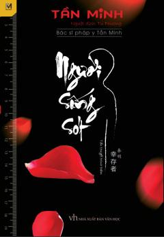 Người Sống Sót (Series Bác Sĩ Pháp Y Tần Minh)