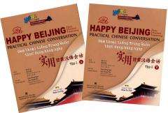 Đàm Thoại Tiếng Trung Quốc Thực Dụng Hàng Ngày (Trọn Bộ 2 Quyển Sách + 3 DVD + 1 MP3)