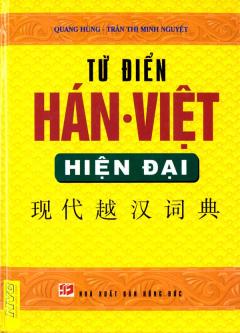 Từ Điển Hán - Việt Hiện Đại - Tái bản 06/08/2008