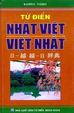 Từ Điển Nhật - Việt Việt - Nhật