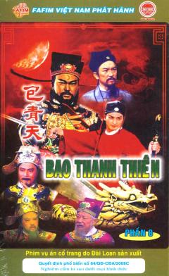 Bao Thanh Thiên - Phần 8 - Phim Trung Quốc (Trọn Bộ 25 Tập/ 08 Đĩa DVD)