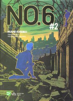 NO.6 - Tập 2